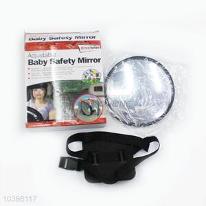 Wholesale baby accessories adjustable car baby mirror