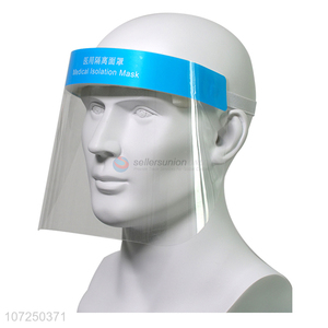 New selling promotion medical isolation mask