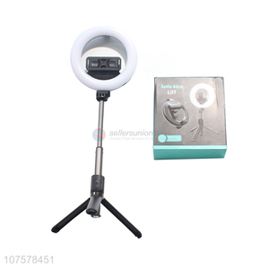 High quality mobile phone live broadcast led ring light selfie tripod with 3 colors changing