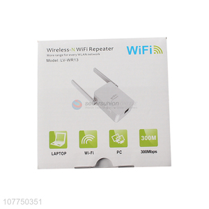 Hot sale wireless-N wifi repeater with low price